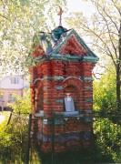 Неизвестная часовня - Тимково - Ногинский район - Московская область