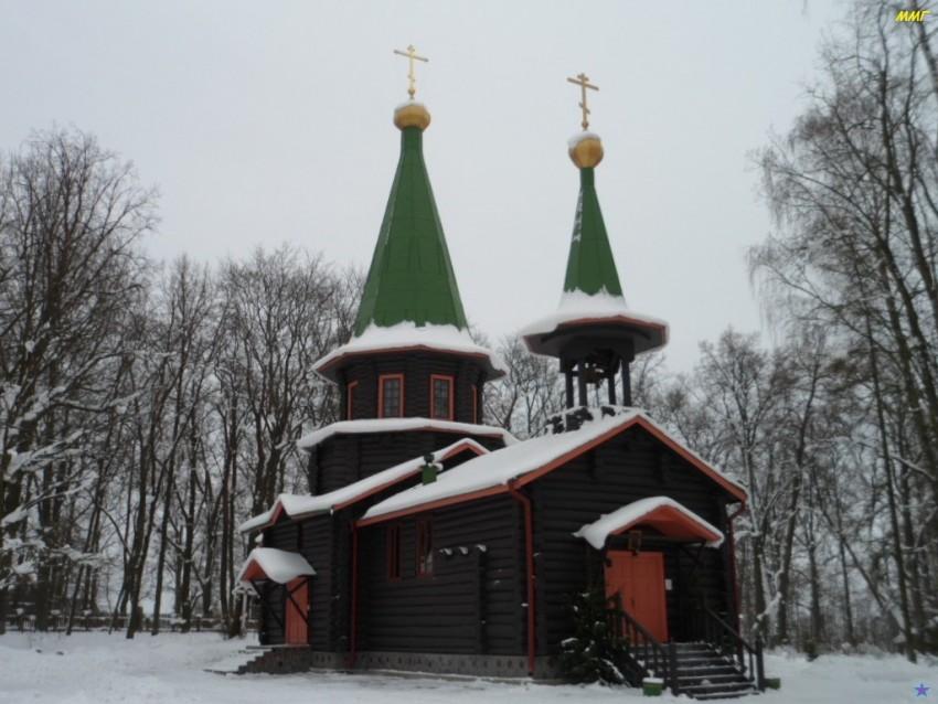 Церковь Покрова Пресвятой Богородицы, Плодовое