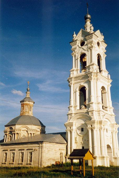 Церковь Спаса Преображения, Погост