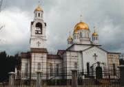 Церковь Богоявления Господня - Химки - Химкинский район - Московская область