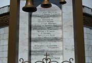 Часовня Георгия Победоносца на Сапун-горе - Севастополь - Балаклавский район - г. Севастополь