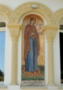 Церковь Георгия Победоносца - Видное - Ленинский район - Московская область