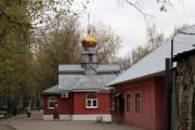 Церковь Серафима Саровского в Кунцеве - Москва - Западный административный округ (ЗАО) - г. Москва