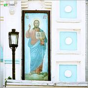 Церковь Александра Невского - Ташкент - Узбекистан - Прочие страны