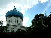 Церковь Сергия Радонежского - Плавск - Плавский район - Тульская область
