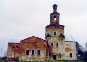 Церковь Троицы Живоначальной - Васюнино - Троицкий административный округ (ТАО) - г. Москва
