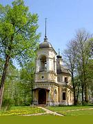 Церковь Трех Святителей - Волынщино - Рузский район - Московская область
