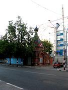 Часовня Варвары великомученицы - Нижний Новгород - г. Нижний Новгород - Нижегородская область