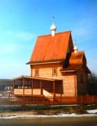 Церковь Царственных страстотерпцев - Коробовская - Шатурский район - Московская область