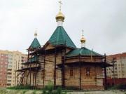 Церковь Новомучеников и исповедников Шатурских - Шатура - Шатурский район - Московская область