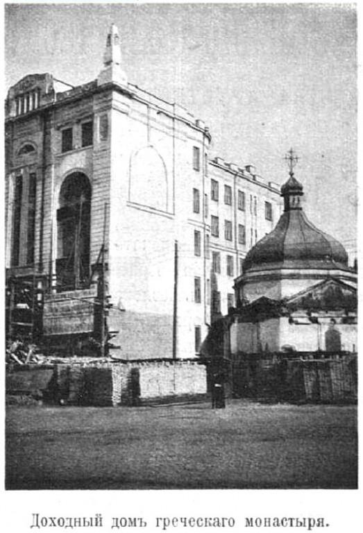 Екатерининский Греческий монастырь, Киев