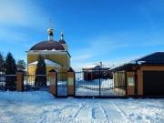 Церковь Николая Чудотворца - Луцино - Одинцовский район, г. Звенигород - Московская область