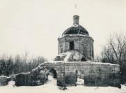Церковь Троицы Живоначальной - Троицкое - Чеховский район - Московская область