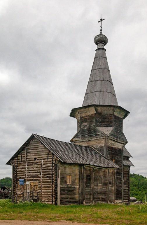 Церковь Илии Пророка, Саминский Погост