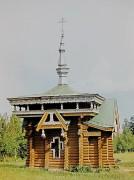 Часовня Исаакия Далматского с Беседной Горы - Вытегра - Вытегорский район - Вологодская область