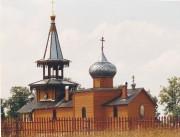 Церковь Страстной иконы Божией Матери - Артёмово - Пушкинский район и г. Королёв - Московская область