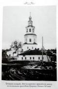 Мариинский Посад. Троицы Живоначальной, собор