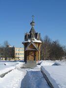Часовня Покрова Пресвятой Богородицы на Славянской площади - Брянск - г. Брянск - Брянская область