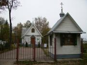 Церковь Георгия Победоносца при Центральном кладбище - Брянск - г. Брянск - Брянская область