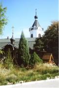 Успенский Николо-Васильевский монастырь - Никольское - Волновахский район - Украина, Донецкая область