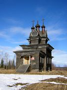 Церковь Георгия Победоносца - Пермогорье - Красноборский район - Архангельская область