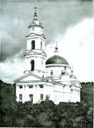 Покровское. Климовский Покровский монастырь. Церковь Покрова Пресвятой Богородицы