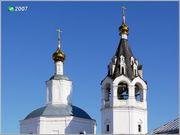 Николо-Волосовский монастырь. Церковь Николая Чудотворца - Волосово - Собинский район - Владимирская область