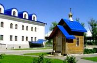 Церковь Ксении Петербургской - Санкт-Петербург - Санкт-Петербург, Пушкинский район - г. Санкт-Петербург
