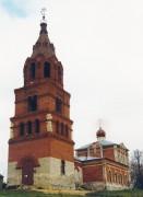 Церковь Троицы Живоначальной - Москва - Троицкий административный округ (ТАО) - г. Москва