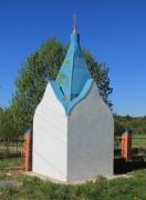 Макеиха. Троицы Живоначальной, церковь