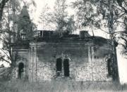 Церковь Воздвижения Креста Господня - Костино - Рузский район - Московская область