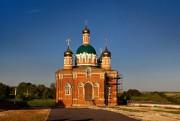Сезёново. Сезеновский Иоанно-Казанский женский монастырь. Собор Троицы Живоначальной