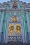 Серафимо-Дивеевский Троицкий монастырь. Собор Троицы Живоначальной - Дивеево - Дивеевский район и г. Саров - Нижегородская область