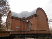 Церковь Воздвижения Креста Господня - Барнаул - г. Барнаул - Алтайский край