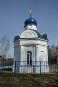Часовня Тихвинской иконы Божией Матери - Дмитриевское - Заокский район - Тульская область