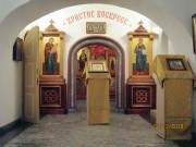 Крыпецкое. Иоанно-Богословский Савво-Крыпецкий мужской монастырь. Собор Иоанна Богослова