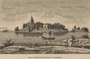 Валаамские острова. Спасо-Преображенский Валаамский монастырь. Никольский скит