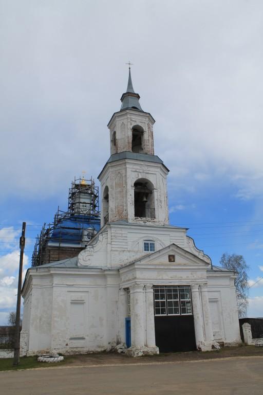 Церковь Казанской иконы Божией Матери, Васильково