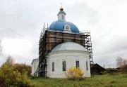 Васильково. Казанской иконы Божией Матери, церковь