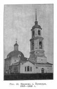 Церковь Воздвижения Креста Господня - Кукнур - Сернурский район - Республика Марий Эл
