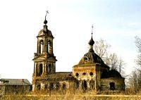 Церковь Флора и Лавра - Протасьево - Борисоглебский район - Ярославская область