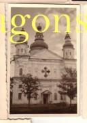 Чернигов. Троице-Ильинский монастырь. Кафедральный собор Троицы Живоначальной