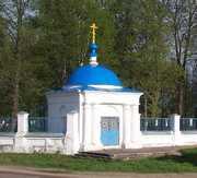 Часовня Георгия Победоносца - Стромынь - Ногинский район - Московская область