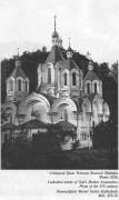Святогорск. Успенская Святогорская лавра. Собор Успения Пресвятой Богородицы