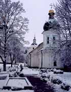 Выдубицкий монастырь. Церковь Спаса Преображения - Киев - г. Киев - Украина, Киевская область