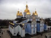 Михайловский Златоверхий монастырь. Собор Михаила Архангела - Киев - г. Киев - Украина, Киевская область