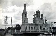 Кафедральный собор Трех Святителей - Могилёв - Могилёв, город - Беларусь, Могилёвская область