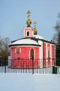Куркино. Александра Невского при воинской части в Куркине, церковь