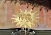 Успенская Киево-Печерская лавра. Церковь Троицы Живоначальной - Киев - г. Киев - Украина, Киевская область