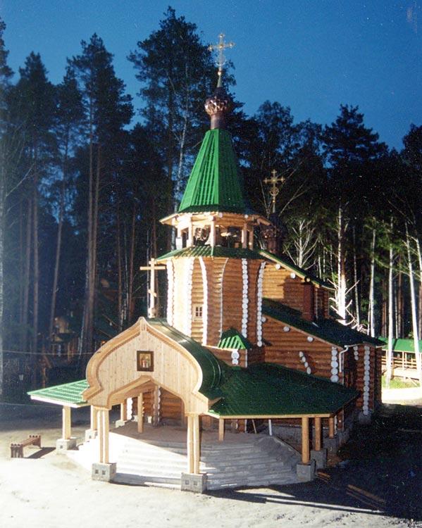 Монастырь Святых Царственных Страстотерпцев. Церковь Царственных страстотерпцев, Ганина Яма